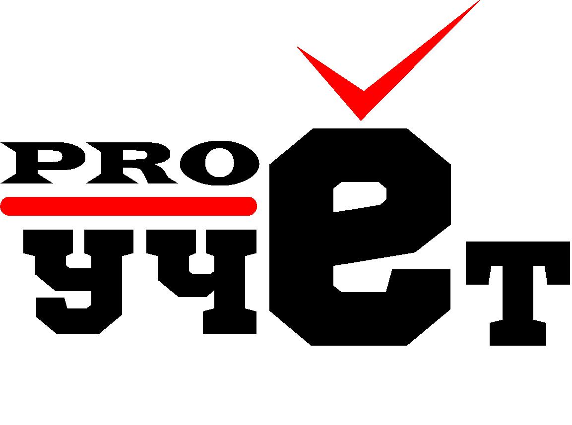 Разработка логотипа с фирменным знаком для Бухгалтерской ком фото f_9855f955193ce1d7.png