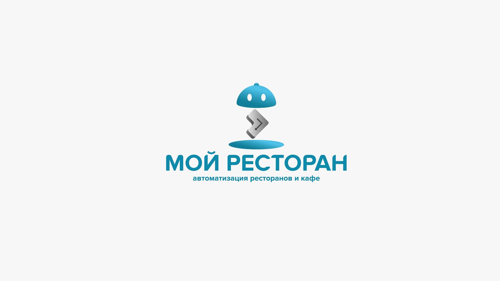 Разработать логотип и фавикон для IT- компании фото f_6875d52ecb152505.jpg