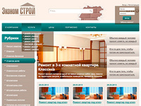 Верстка под wordpress