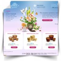 Магазин горшков для цветов