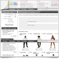 Bambolo - магазин карнавальных костюмов для детей и взрослых