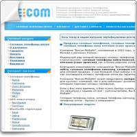 Wecom - сотовые телефоны оптом