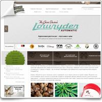 Интрнет магазин семян конопли