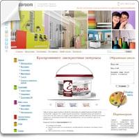 Производство и продажа лакокрасочной продукции