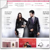 Интернет магазин одежды от производителя