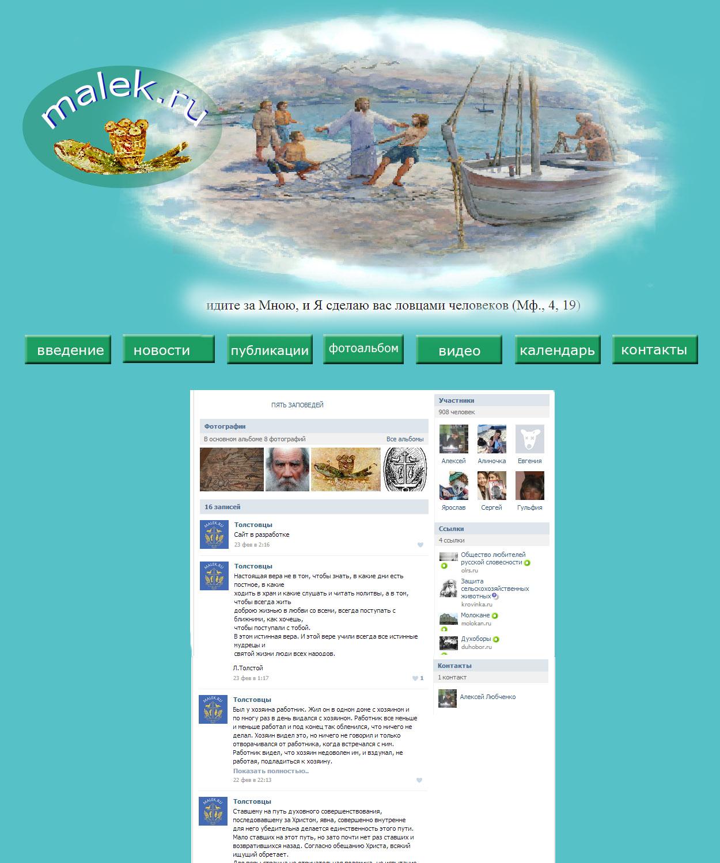 Дизайн главной страницы сайта фото f_1505530c5cb88095.jpg