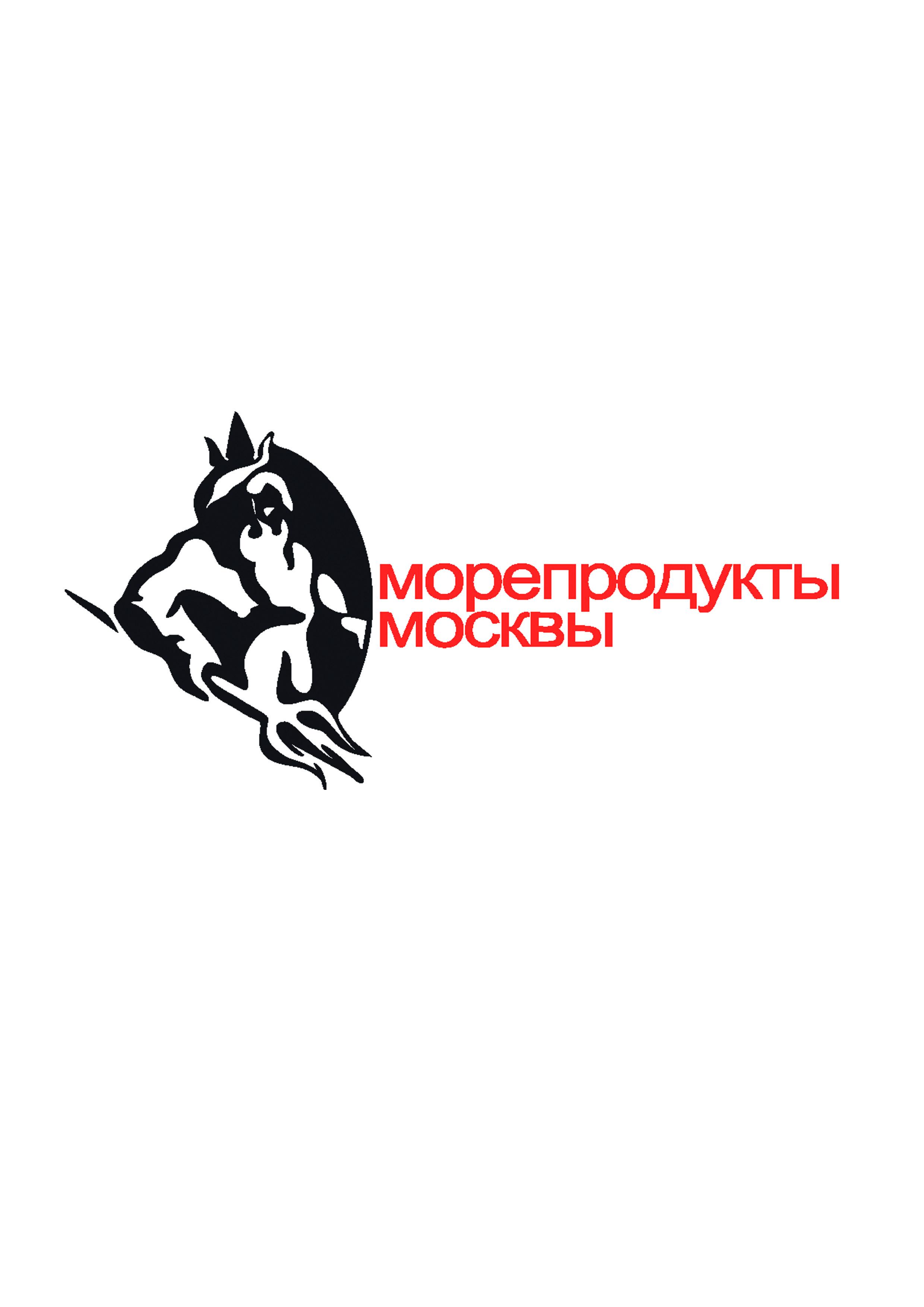 Разработать логотип.  фото f_0195ec77db65be80.jpg