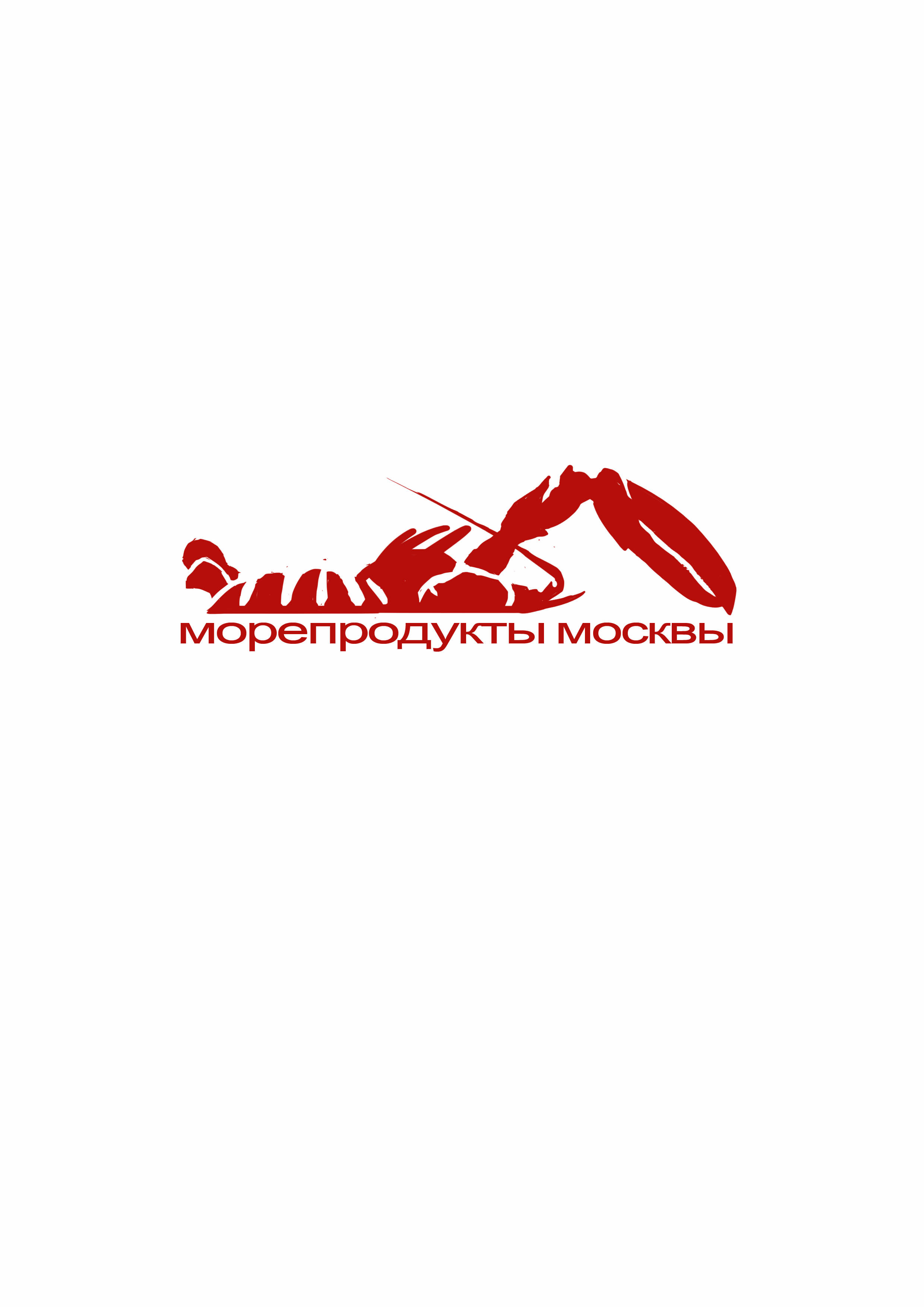 Разработать логотип.  фото f_4065ec778c0804eb.jpg