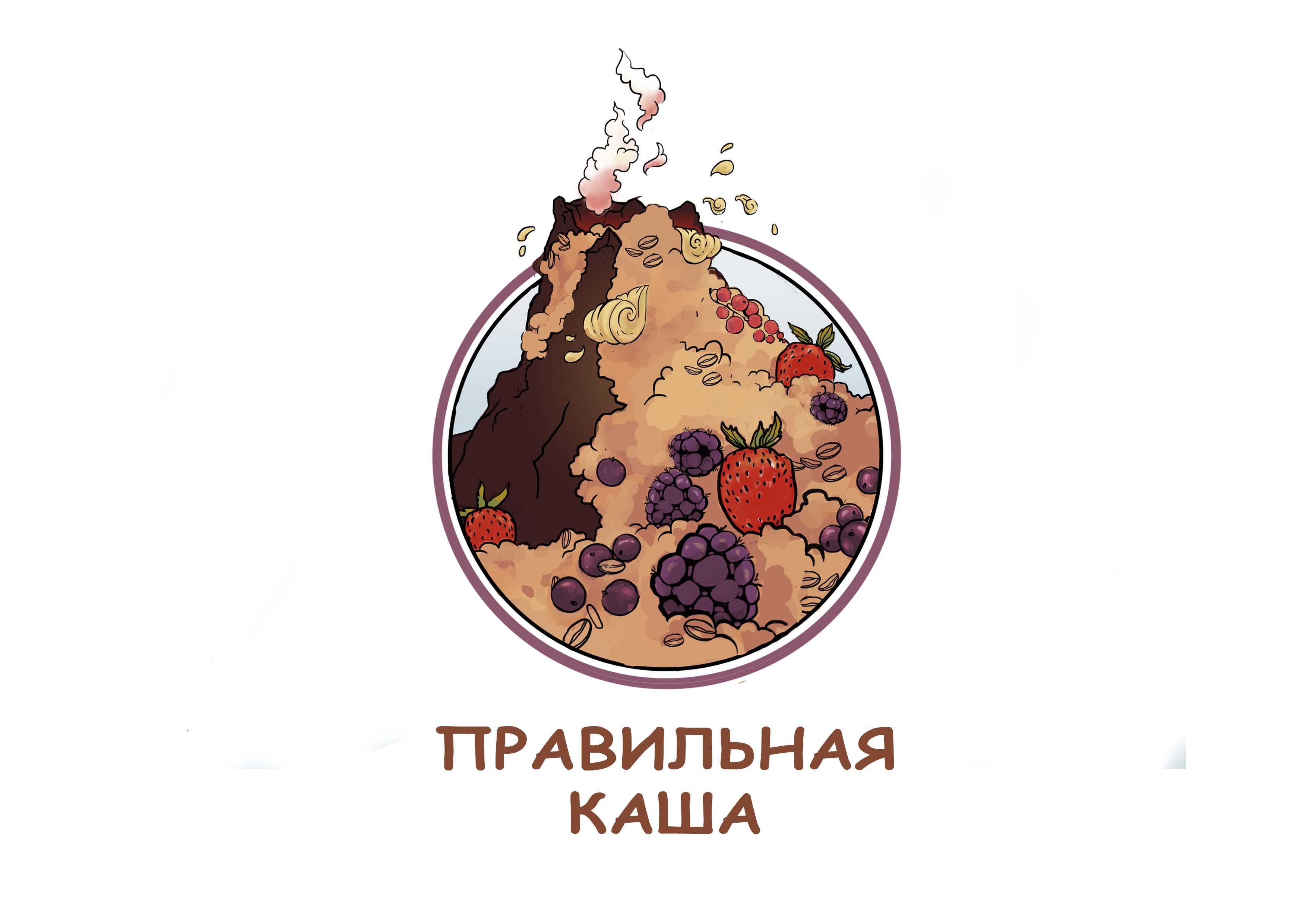 Веб-дизайнер, создание логотипа. фото f_4805ec12df6de5c2.jpg