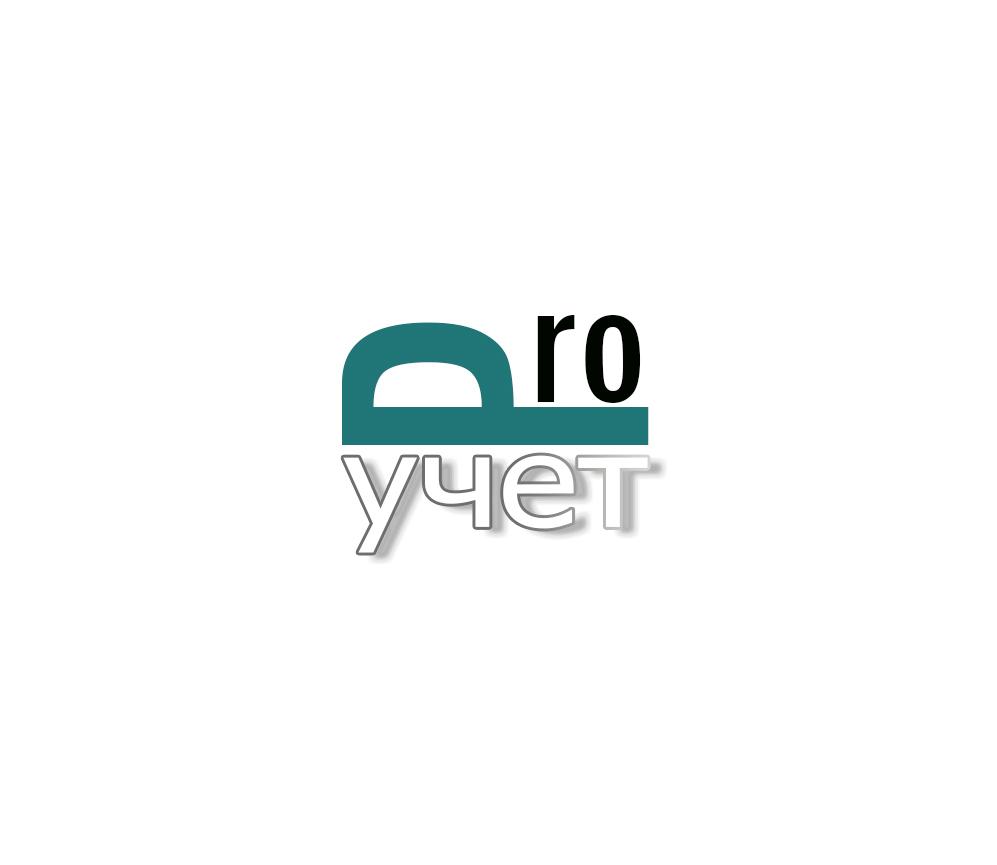 Разработка логотипа с фирменным знаком для Бухгалтерской ком фото f_3125f988a19aa292.jpg