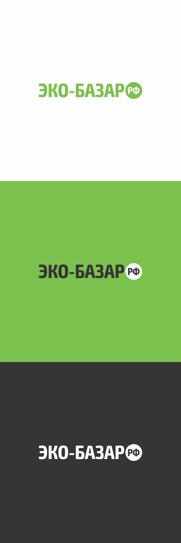 Логотип компании натуральных (фермерских) продуктов фото f_4225940525a9d785.jpg