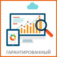 Анализ юзабилити и статистики