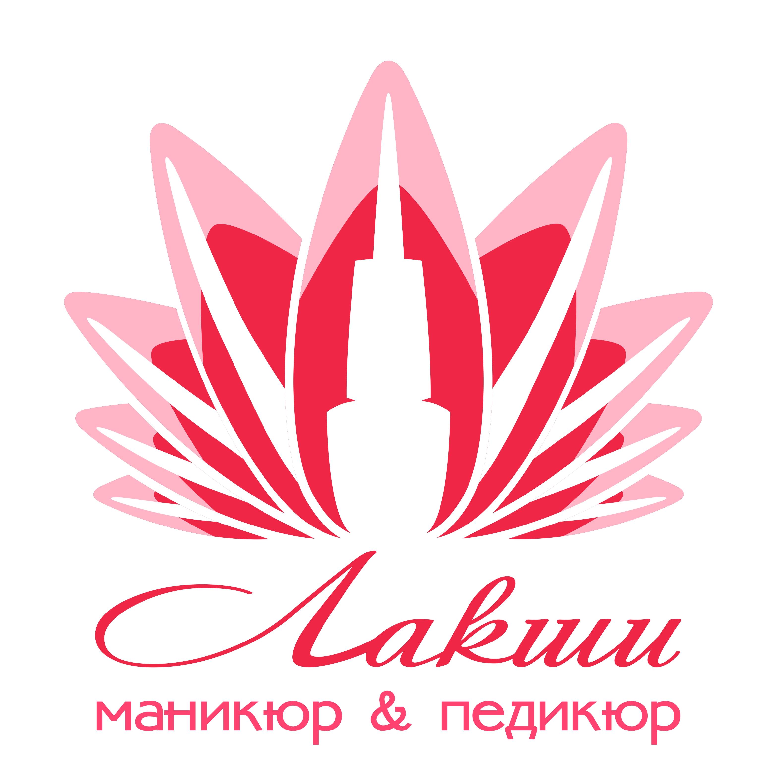 Разработка логотипа фирменного стиля фото f_0265c5971bb20123.jpg