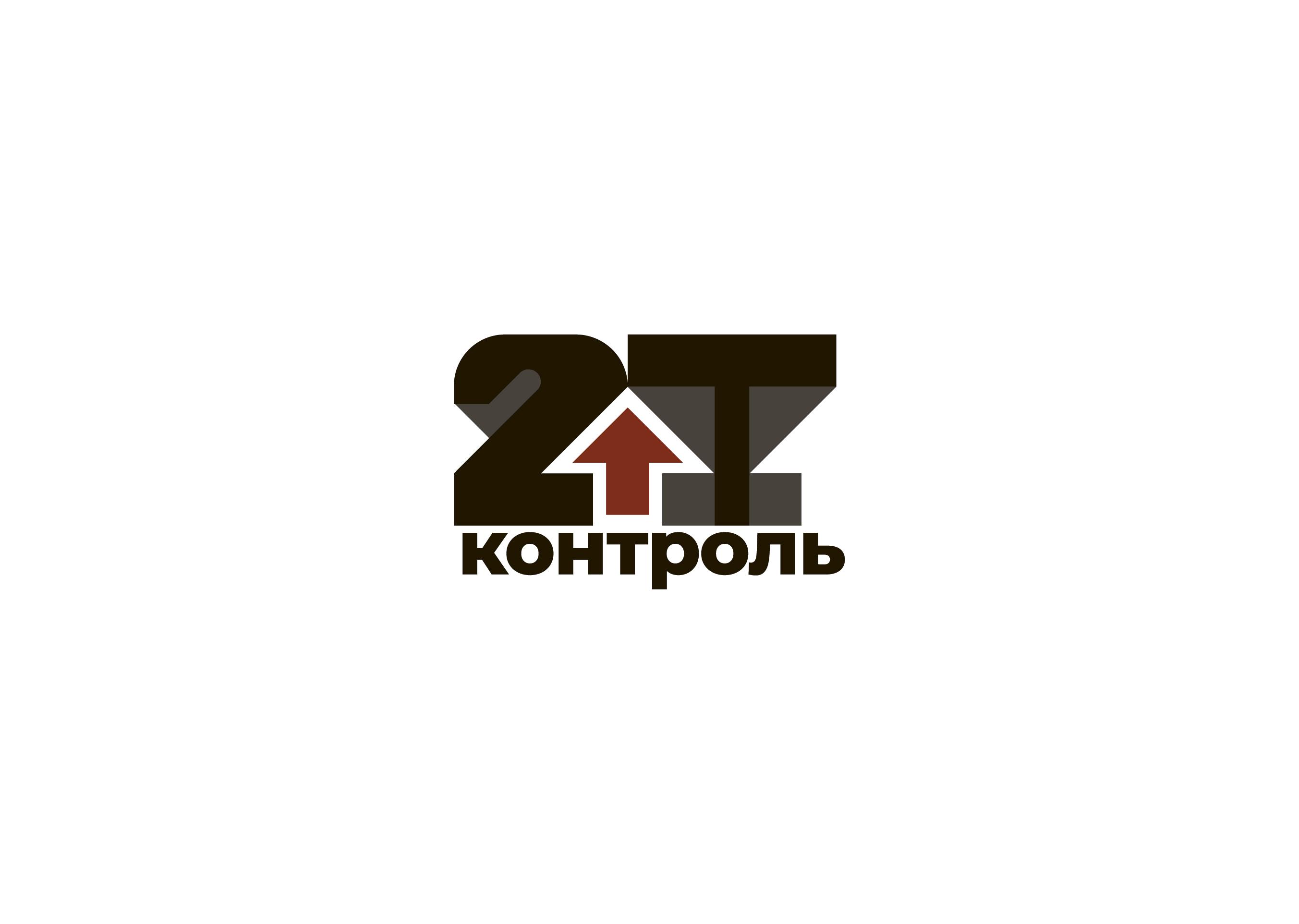 Разработать логотип фото f_0375e22fc78b9688.jpg