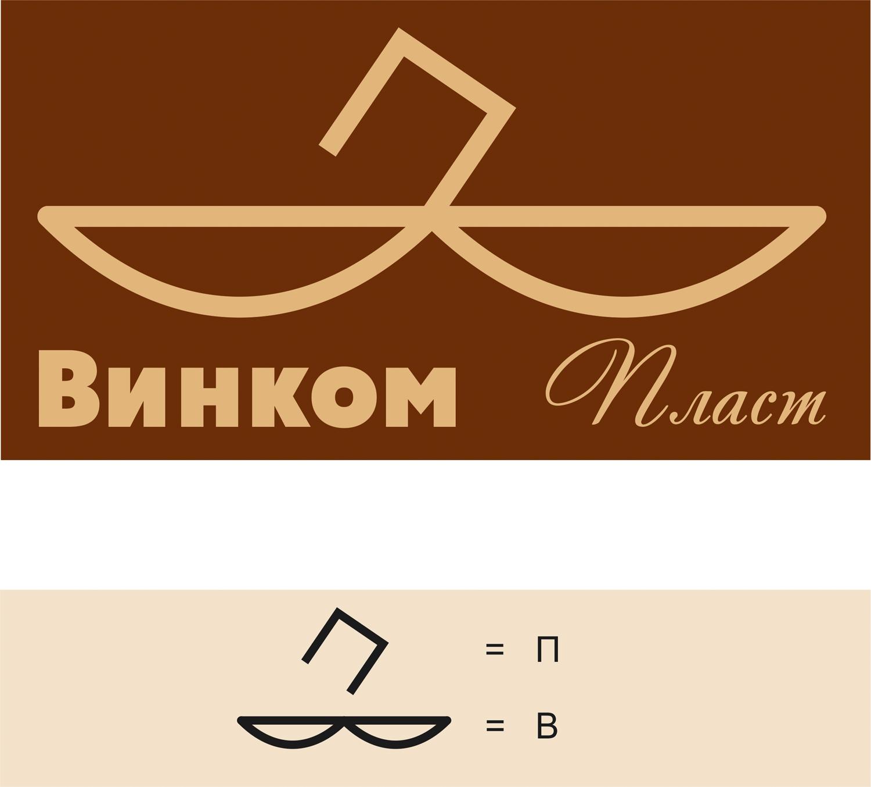 Логотип, фавикон и визитка для компании Винком Пласт  фото f_0435c40d9c0a0ebe.jpg