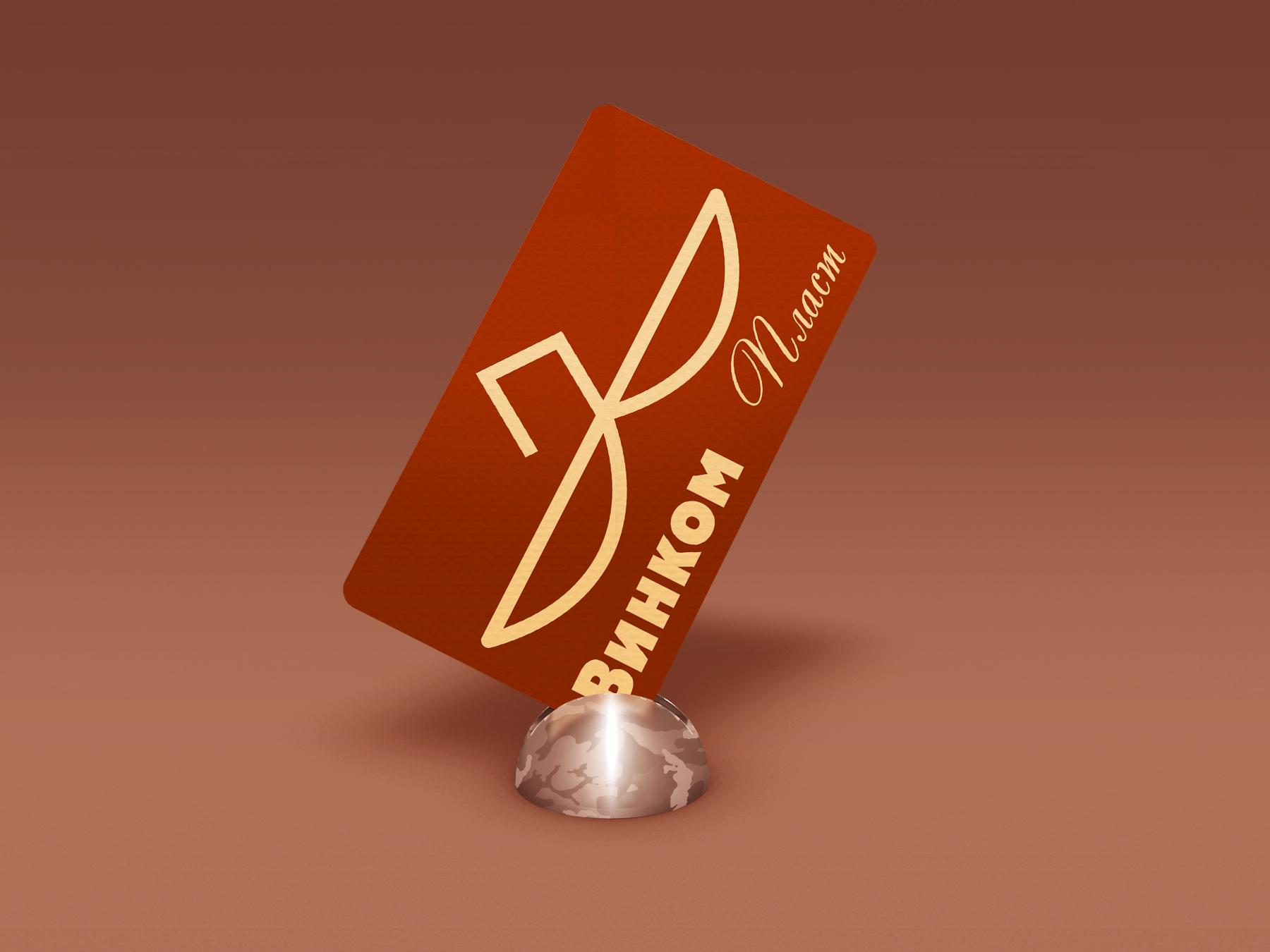 Логотип, фавикон и визитка для компании Винком Пласт  фото f_0515c40d9c3d2779.jpg