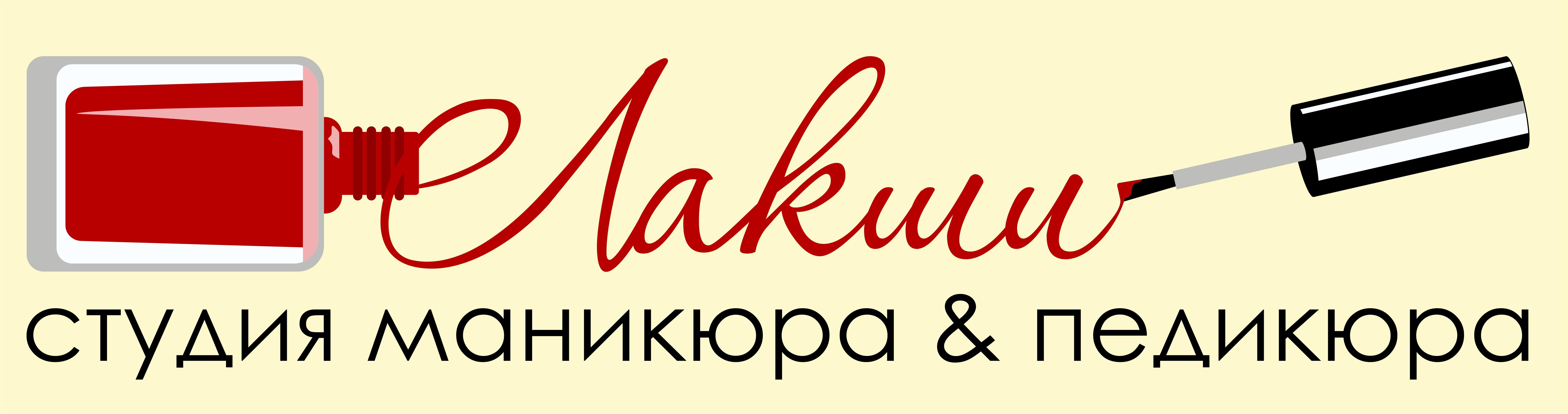 Разработка логотипа фирменного стиля фото f_0745c59e33a012eb.jpg