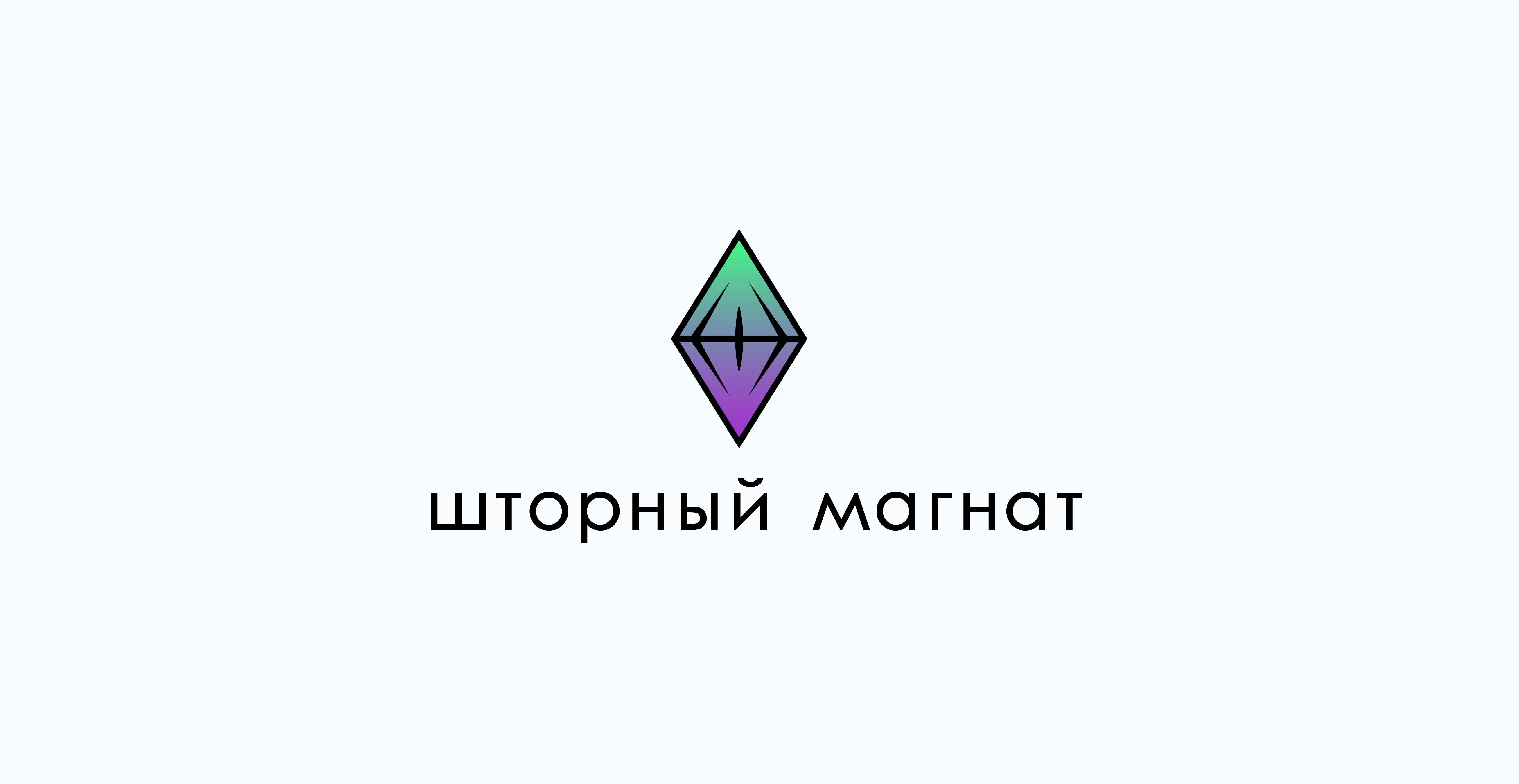 Логотип и фирменный стиль для магазина тканей. фото f_0765cd9e81709e41.jpg