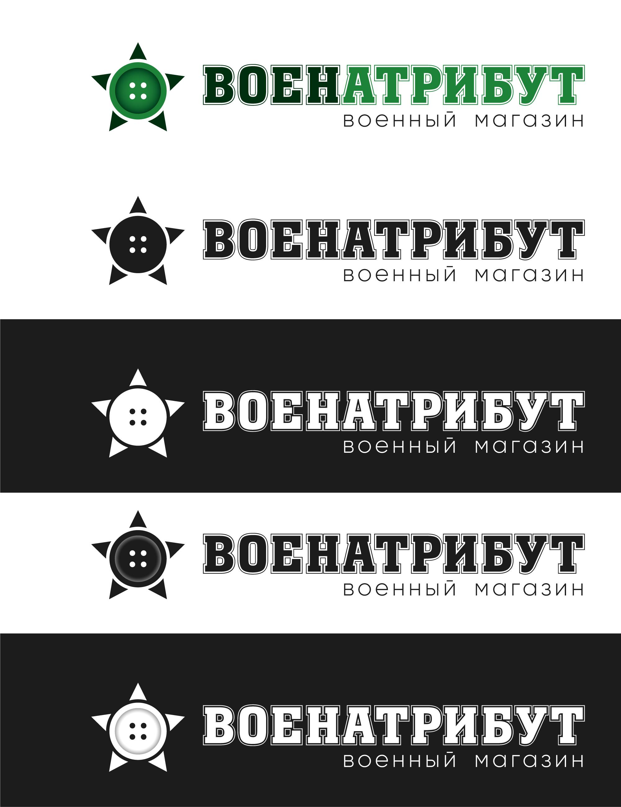 Разработка логотипа для компании военной тематики фото f_083601d9266c4a49.jpg