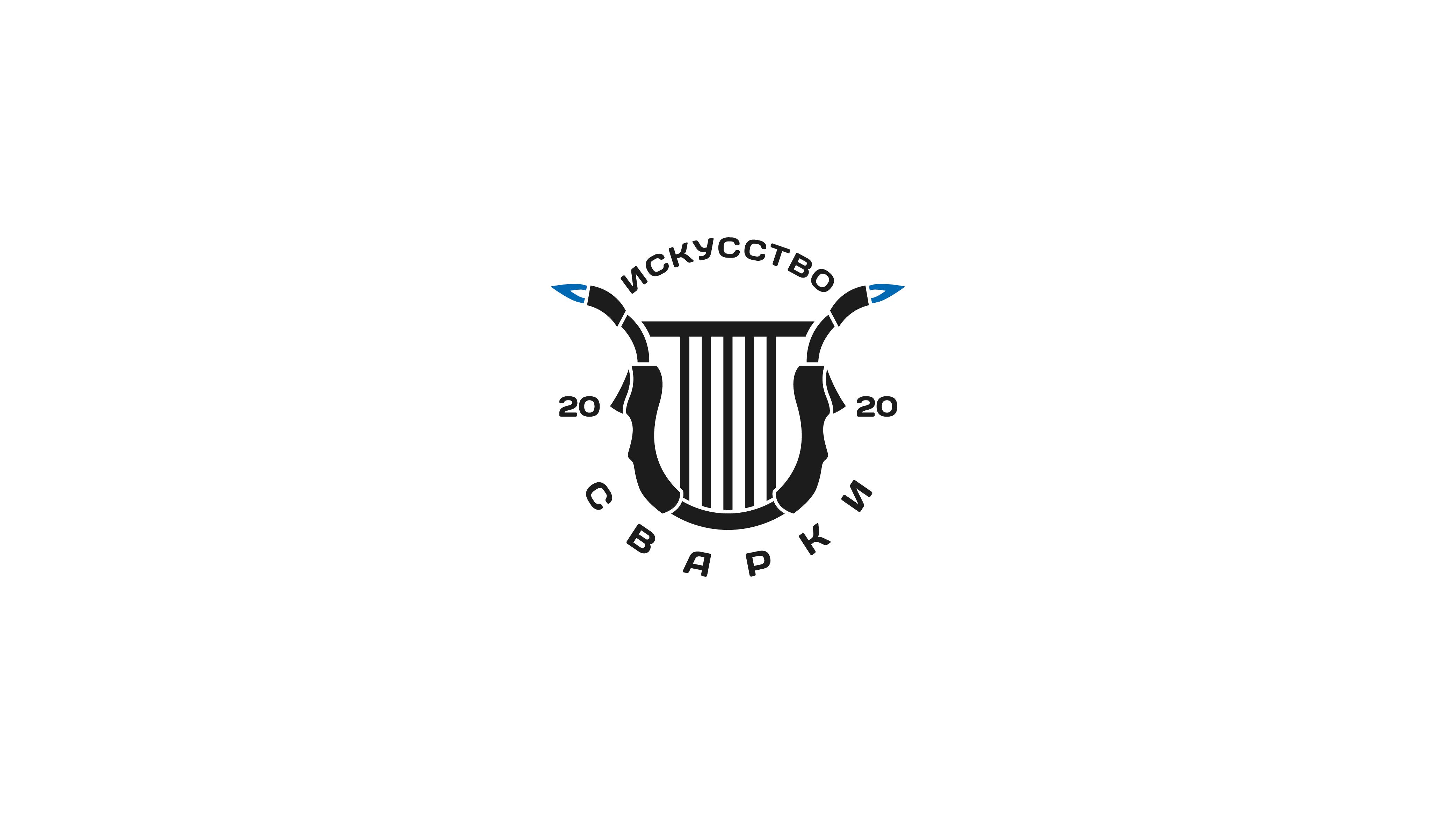 Разработка логотипа для Конкурса фото f_2035f6efa13b15f9.jpg