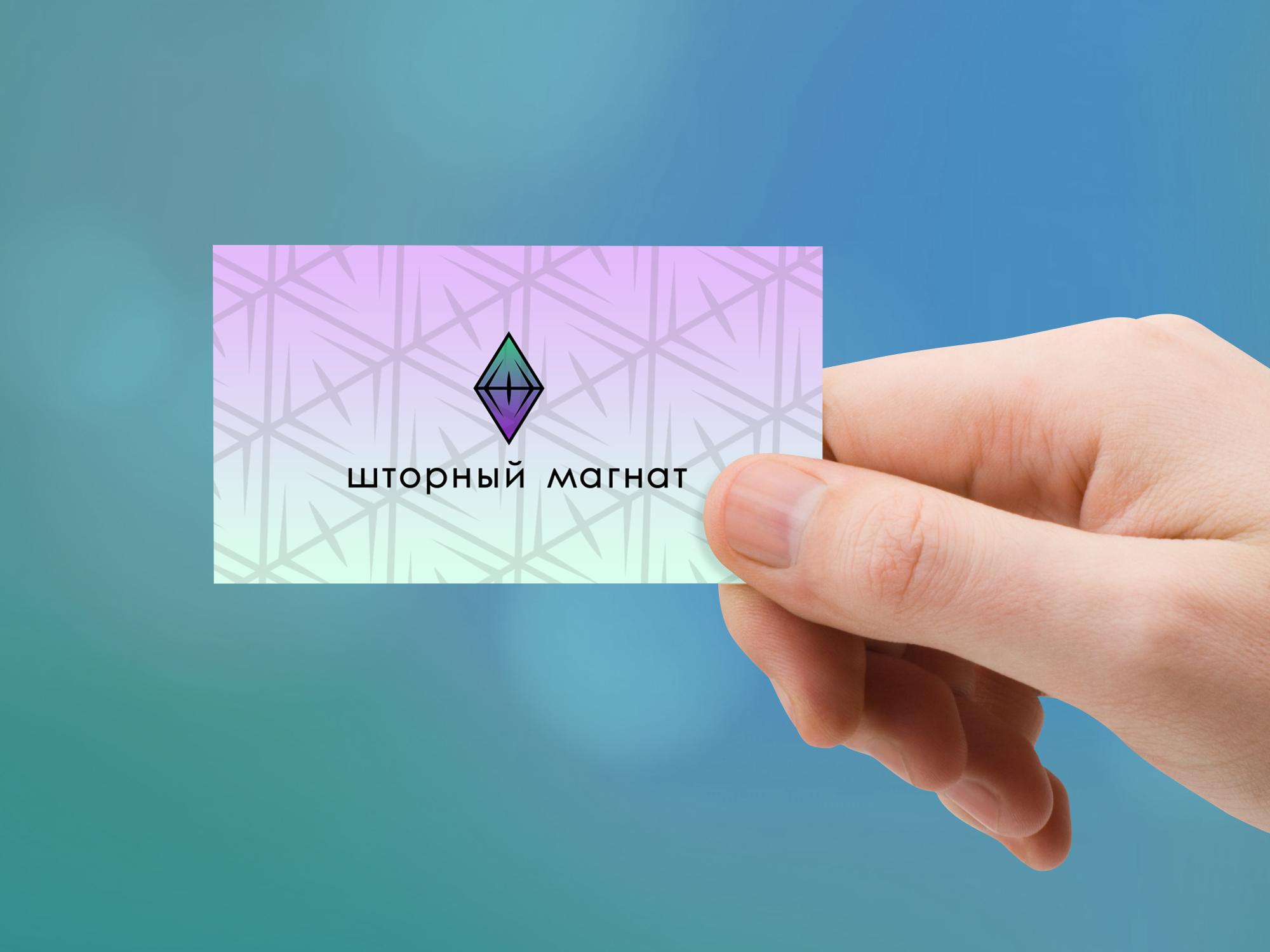 Логотип и фирменный стиль для магазина тканей. фото f_2225cd9e81de2a13.jpg