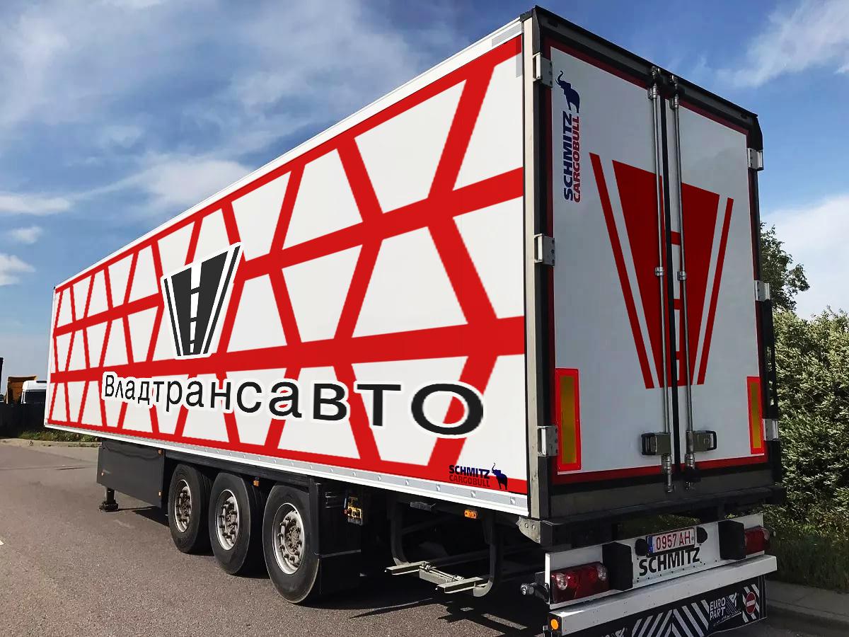 Логотип и фирменный стиль для транспортной компании Владтрансавто фото f_2405ce6fa9aaf856.jpg