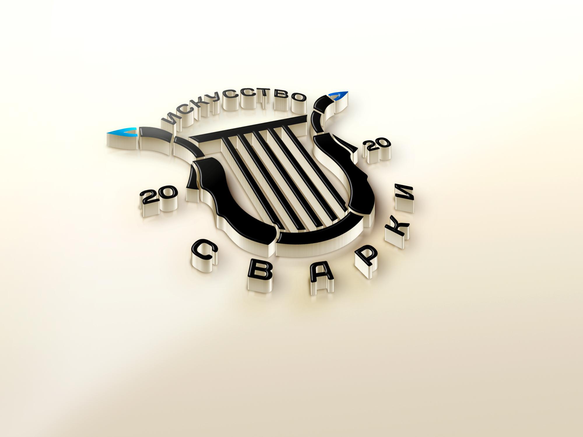 Разработка логотипа для Конкурса фото f_2635f6f01c1f03c4.jpg