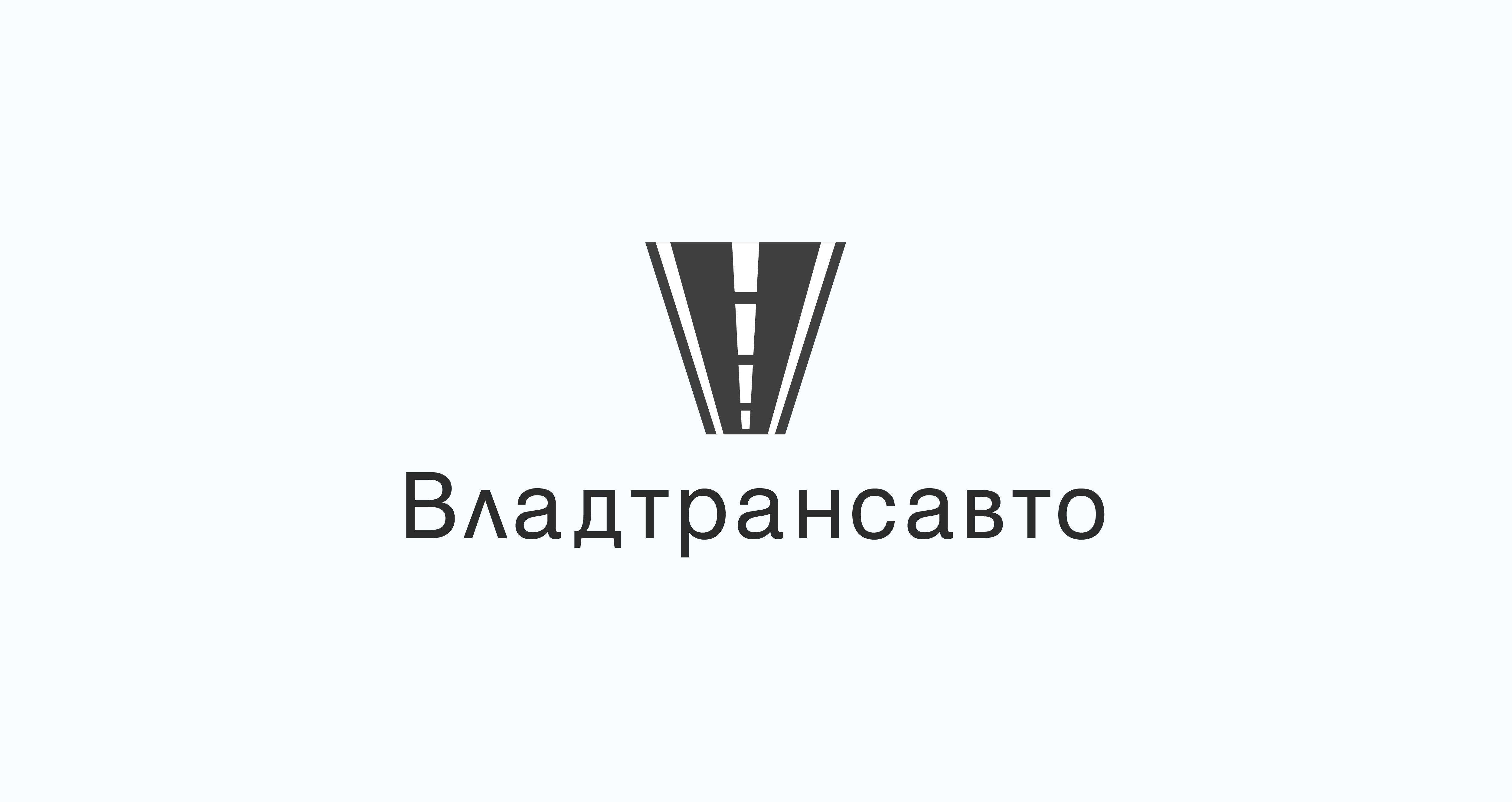 Логотип и фирменный стиль для транспортной компании Владтрансавто фото f_2665ce6c5d5af5cf.jpg