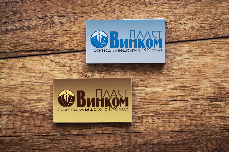 Логотип, фавикон и визитка для компании Винком Пласт  фото f_2735c3b37ff681b7.jpg