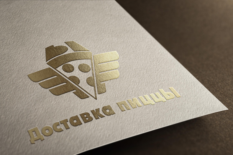 Разыскивается дизайнер для разработки лого службы доставки фото f_2915c350b8870e1a.jpg
