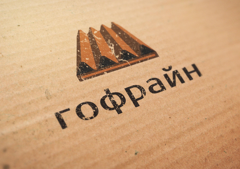 Логотип для компании по реализации упаковки из гофрокартона фото f_3295cdc22b80f6ea.jpg
