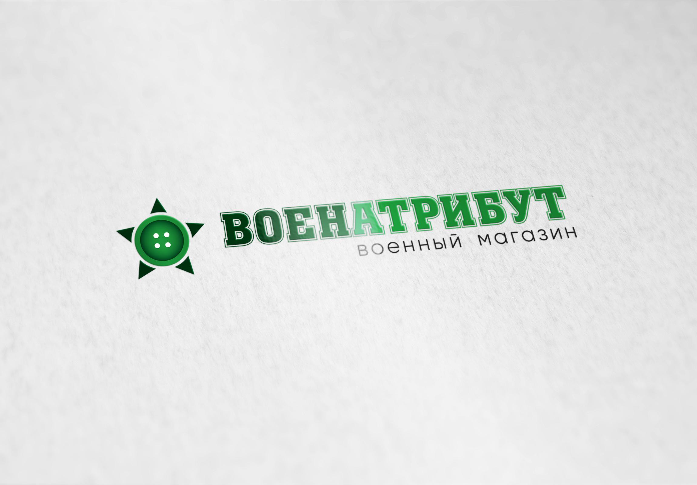 Разработка логотипа для компании военной тематики фото f_335601da8478de32.jpg