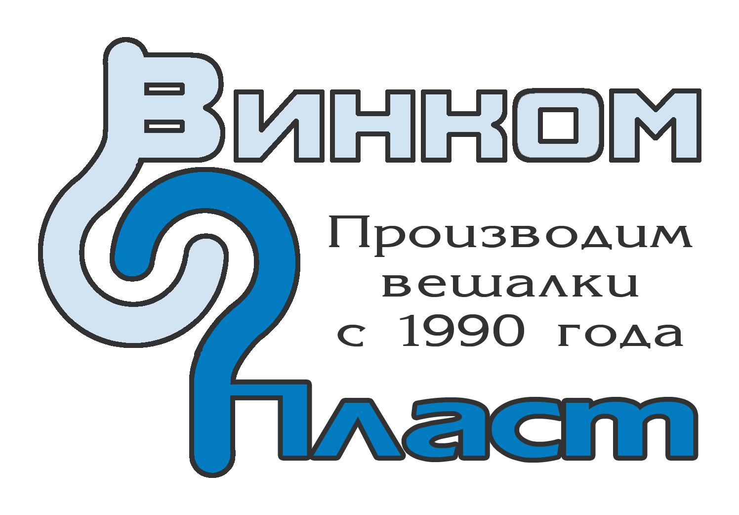 Логотип, фавикон и визитка для компании Винком Пласт  фото f_4005c3b4d930775a.jpg