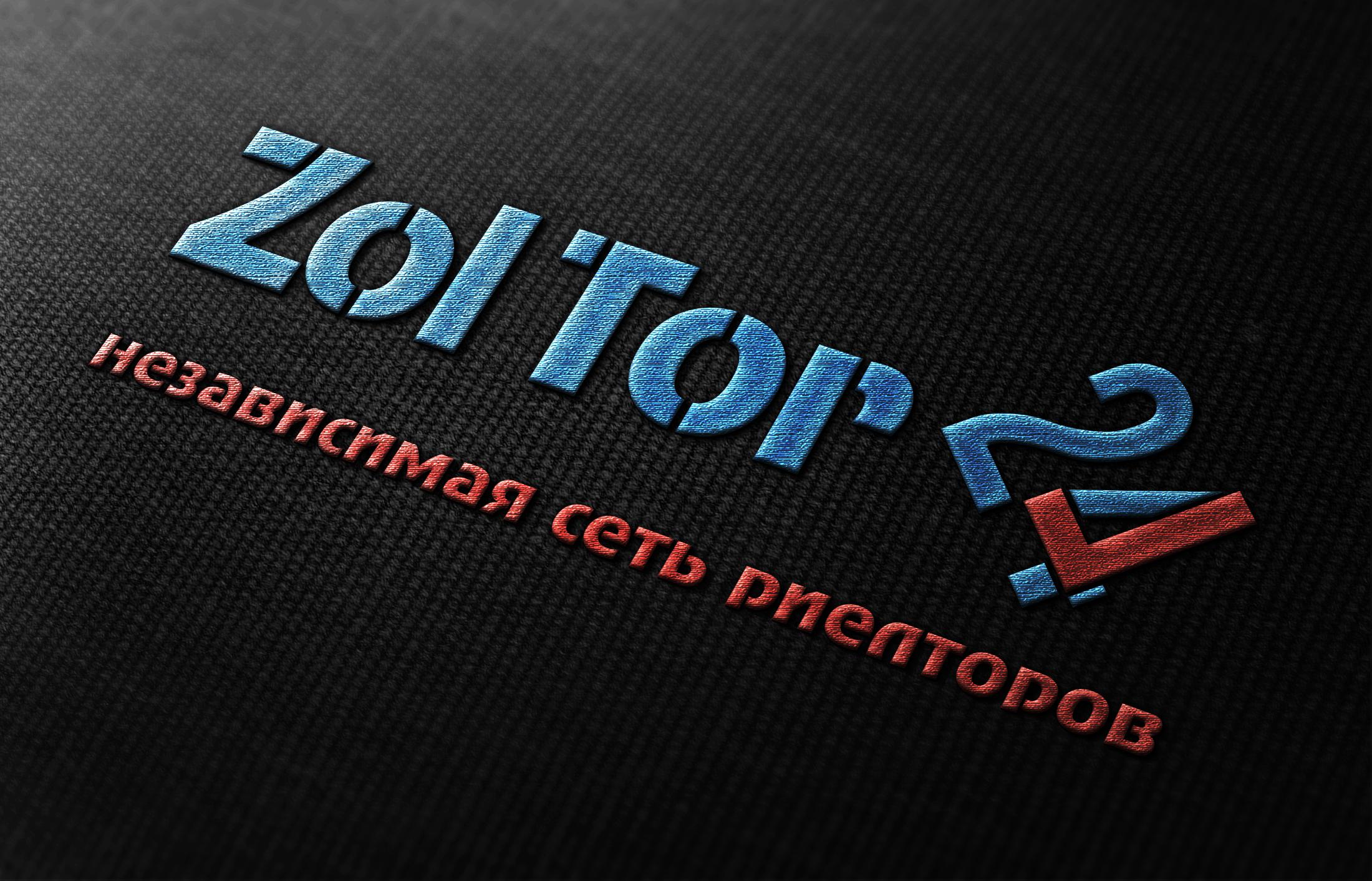 Логотип и фирменный стиль ZolTor24 фото f_4185c89825f5226c.jpg