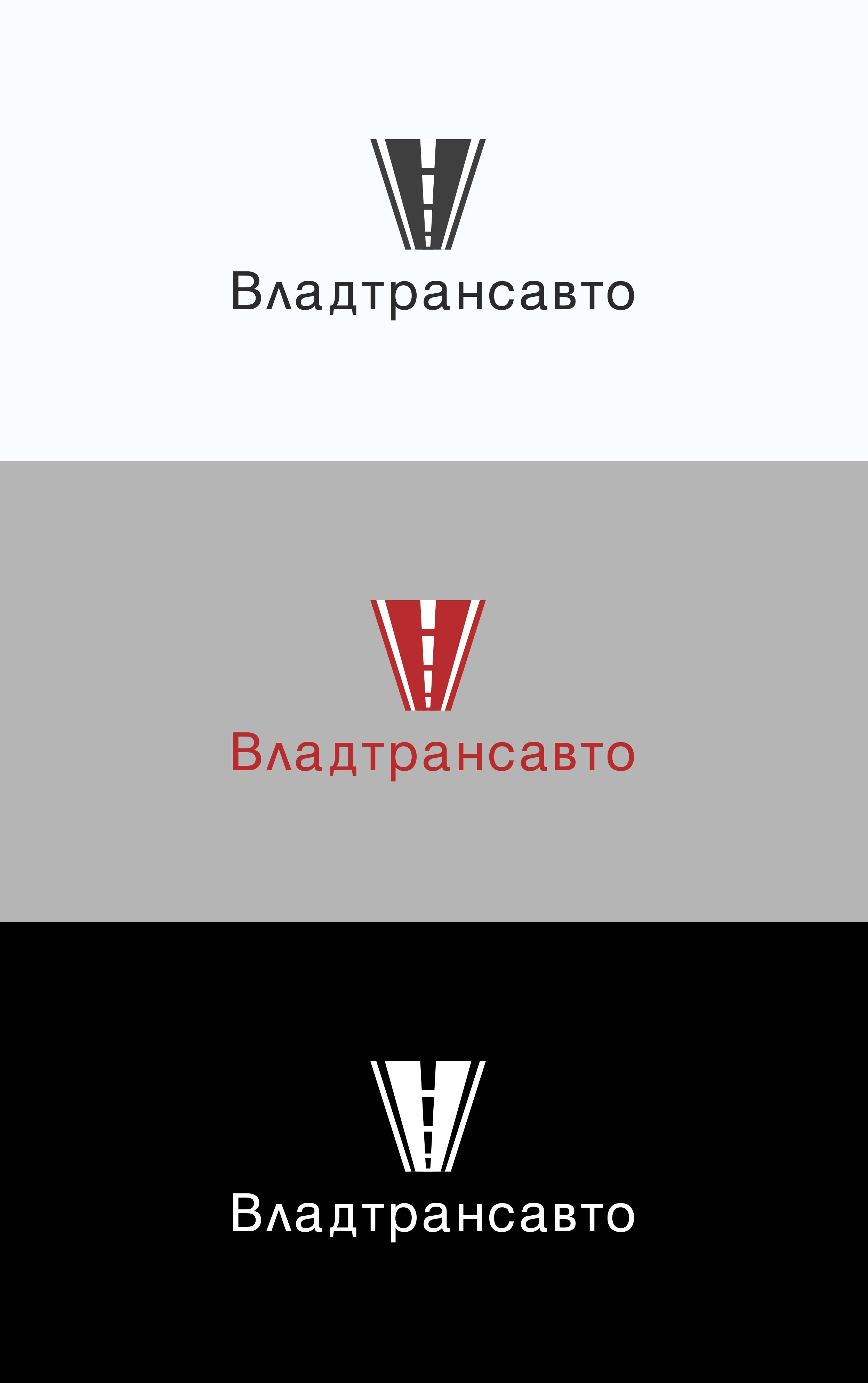 Логотип и фирменный стиль для транспортной компании Владтрансавто фото f_4355ce6c5d7903c8.jpg