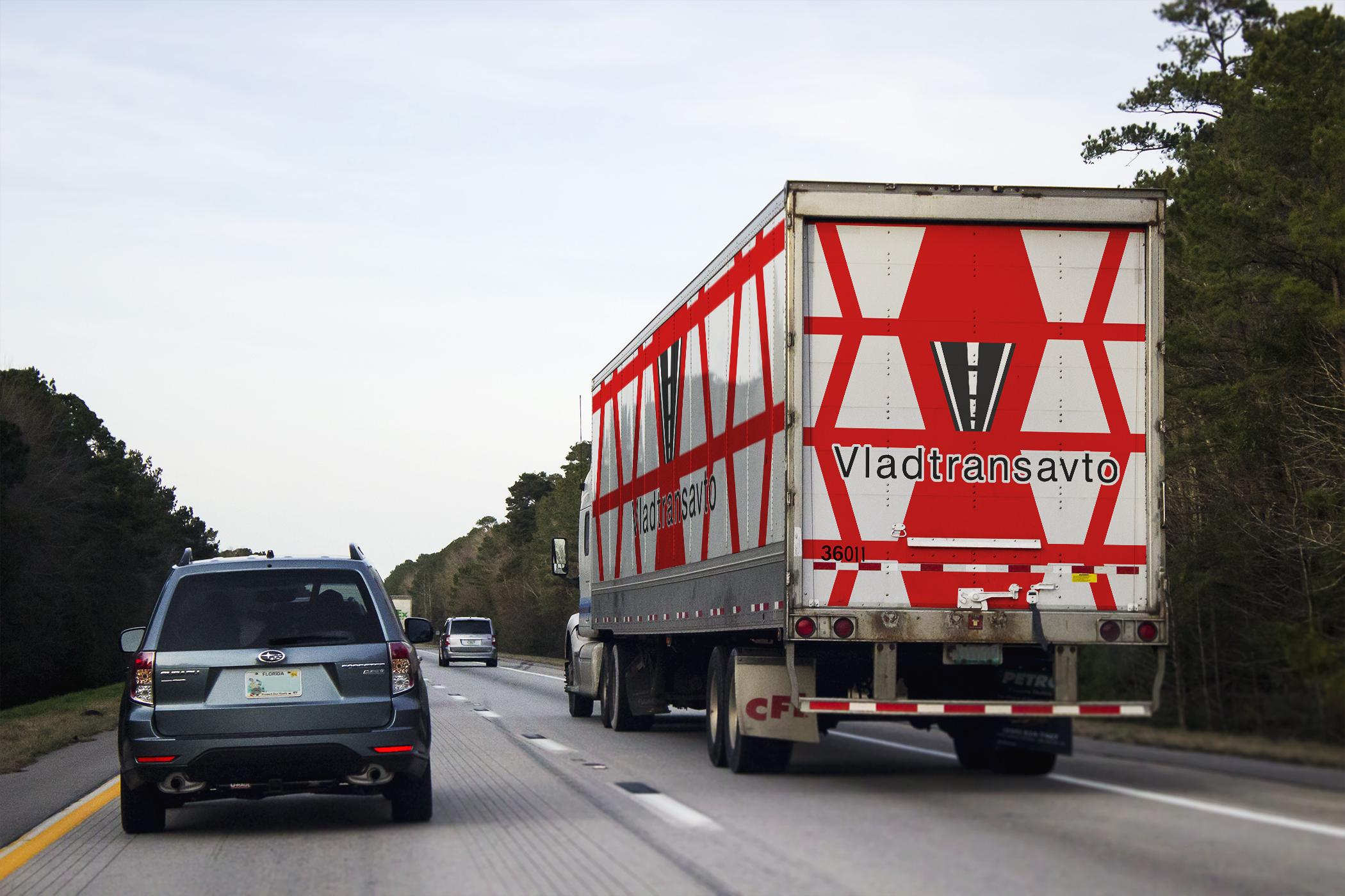 Логотип и фирменный стиль для транспортной компании Владтрансавто фото f_4545ce6f57891bb1.jpg