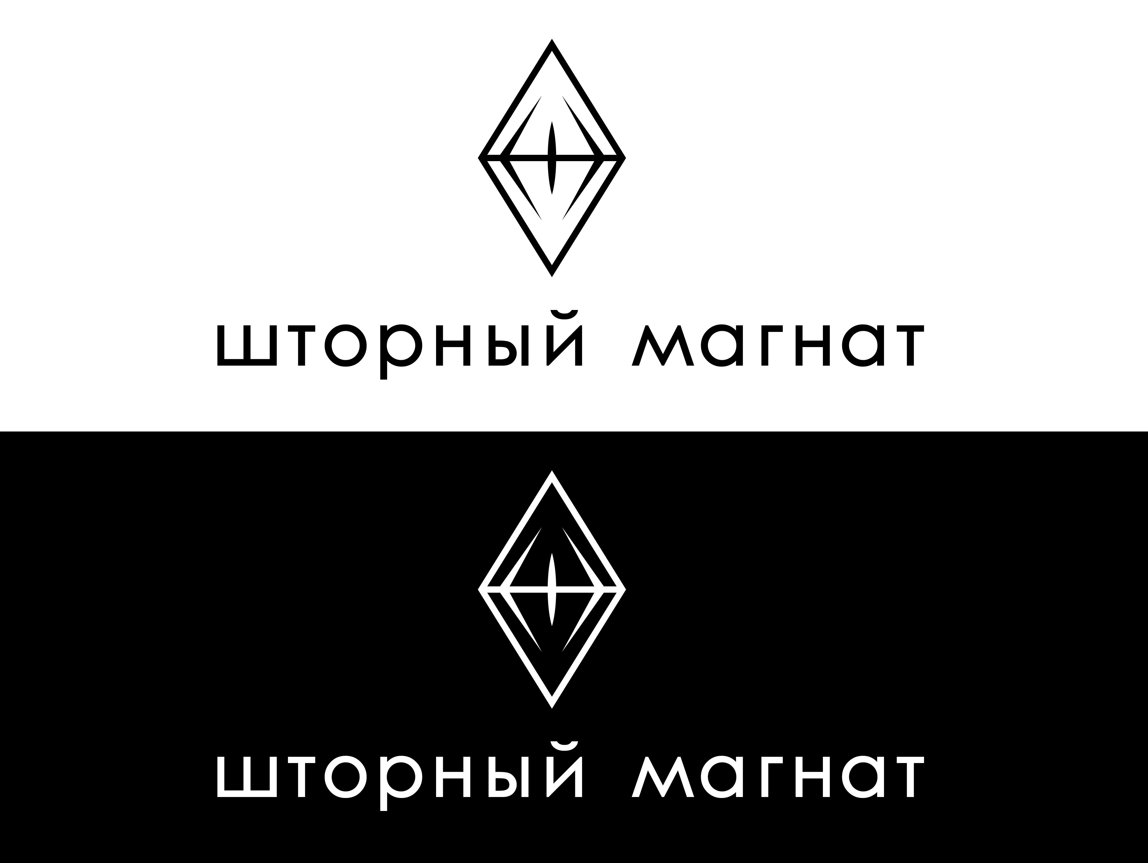 Логотип и фирменный стиль для магазина тканей. фото f_4595cd9e813dbf2a.jpg