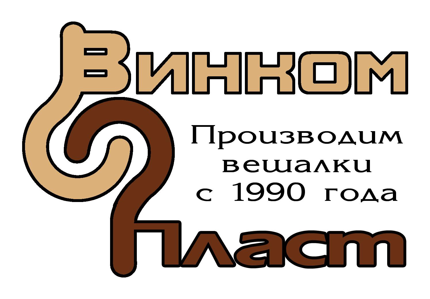 Логотип, фавикон и визитка для компании Винком Пласт  фото f_4755c3b4d8d96672.jpg