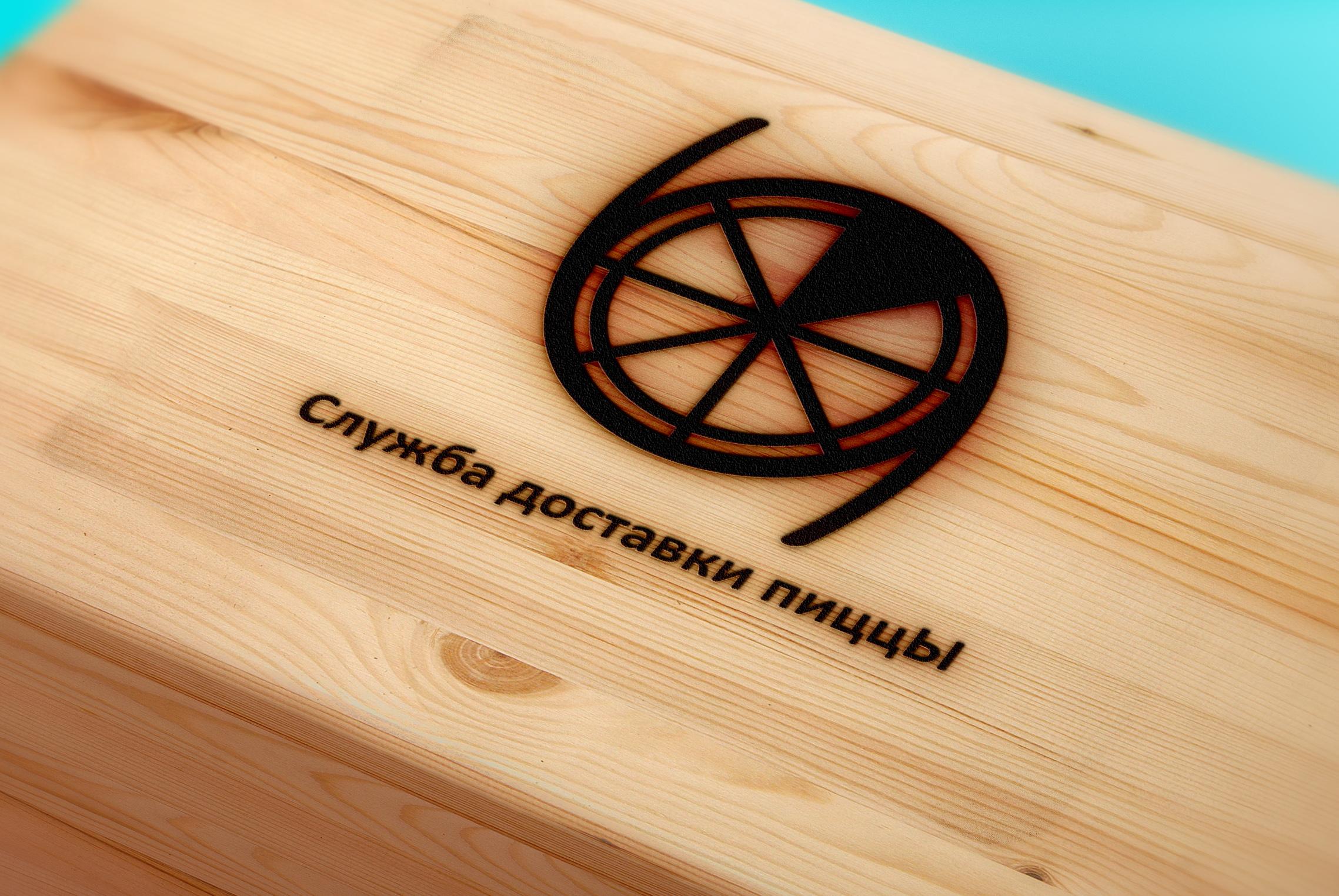 Разыскивается дизайнер для разработки лого службы доставки фото f_4825c37c1739b49a.jpg
