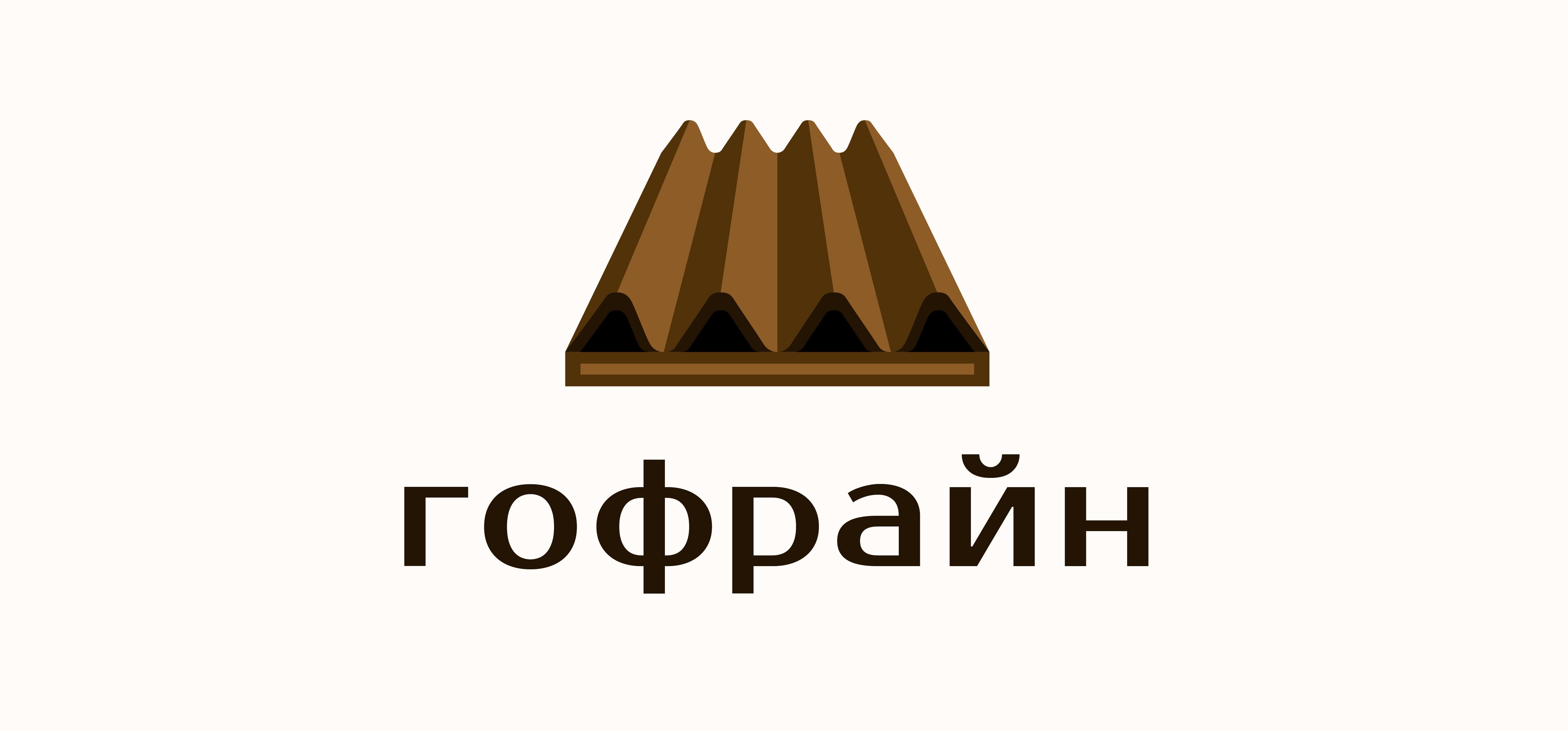 Логотип для компании по реализации упаковки из гофрокартона фото f_5505cdc22b1bd129.jpg