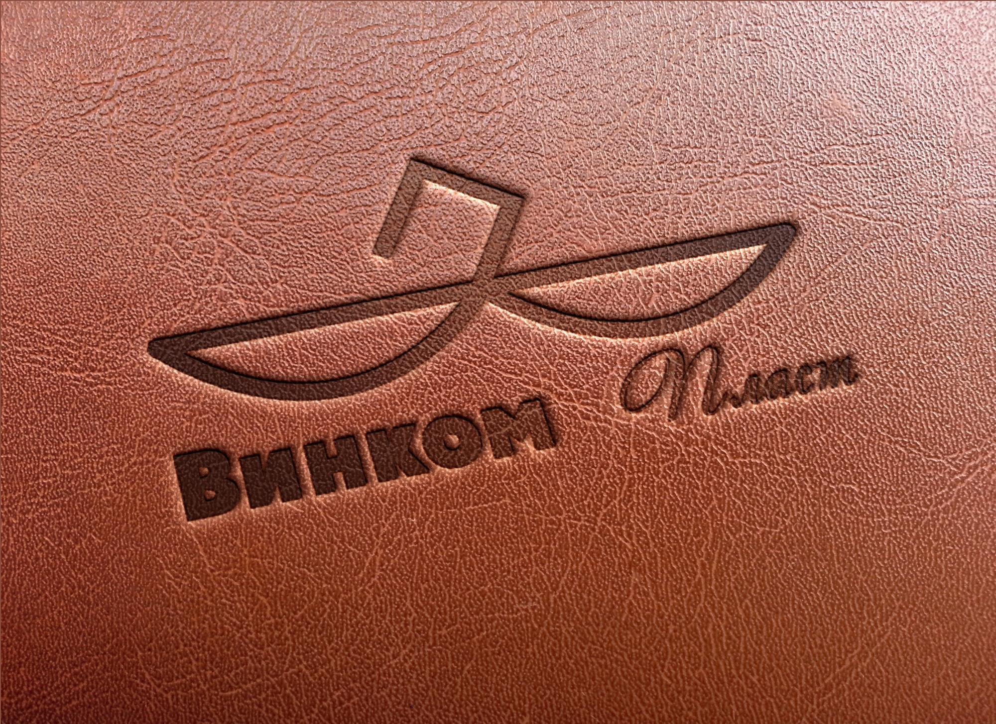 Логотип, фавикон и визитка для компании Винком Пласт  фото f_6025c40d9c75efc9.jpg