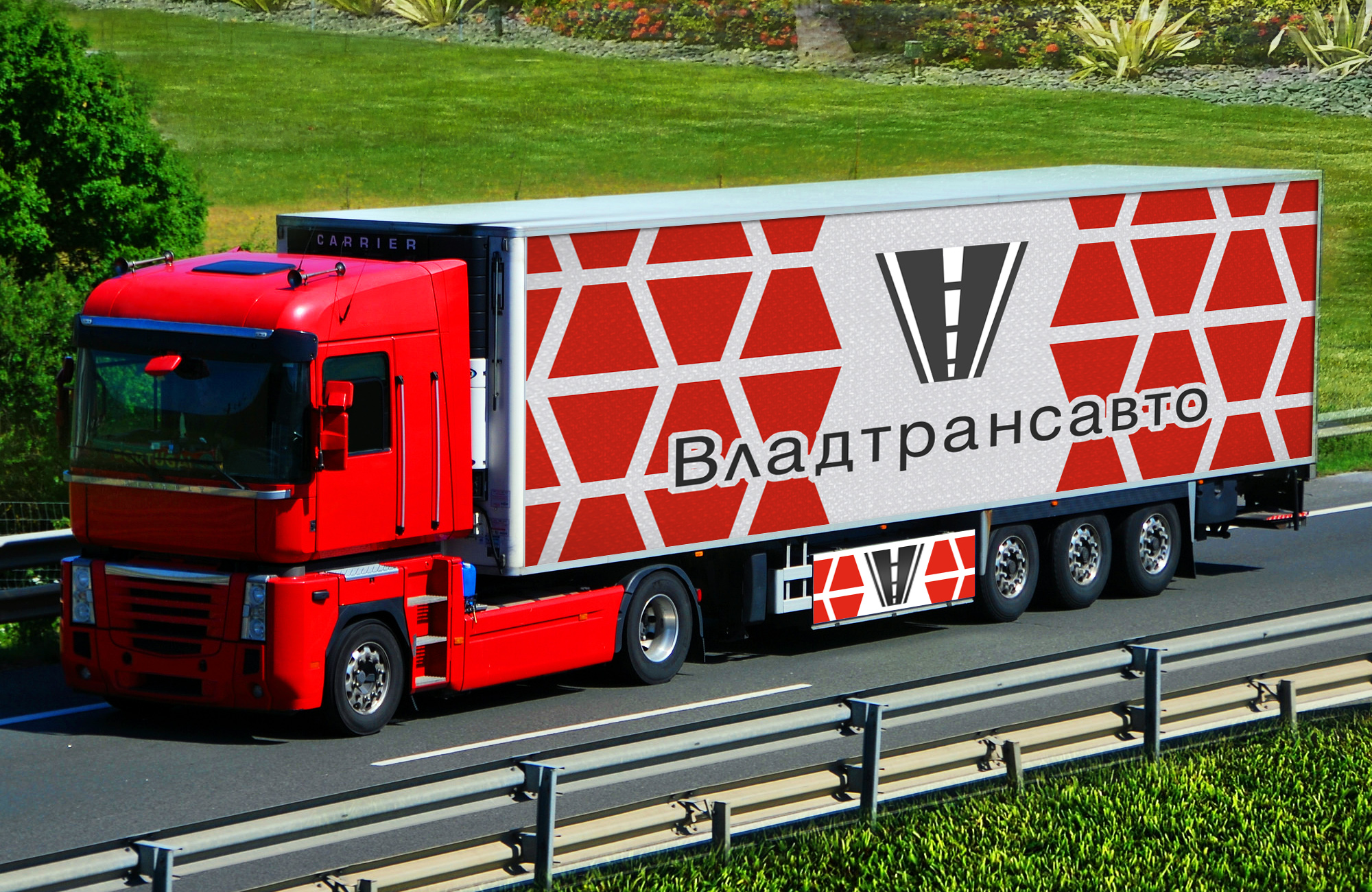 Логотип и фирменный стиль для транспортной компании Владтрансавто фото f_6445ce6f076c0a90.jpg