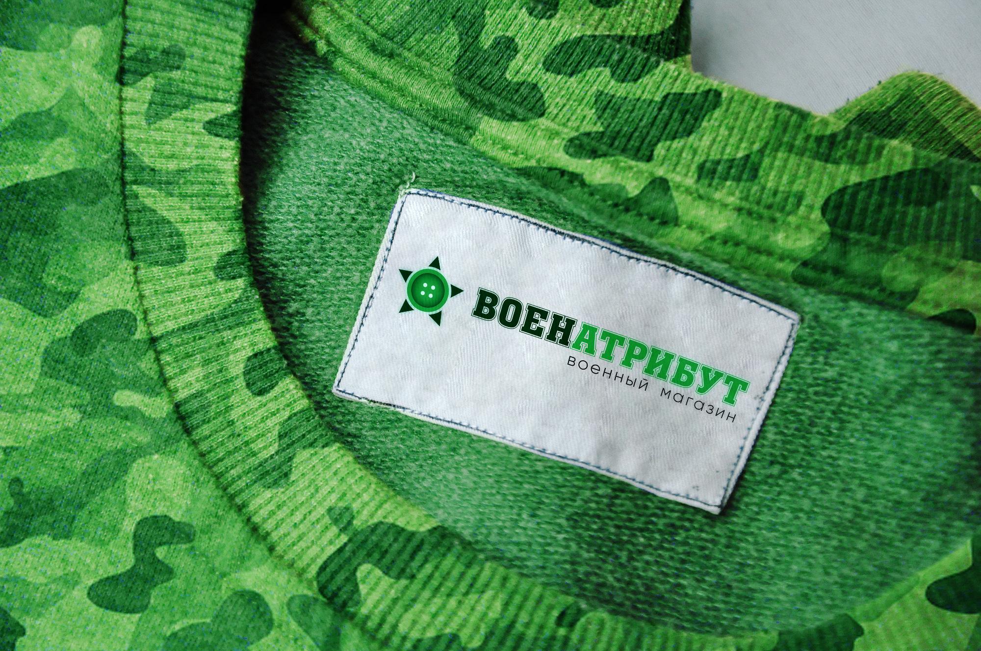 Разработка логотипа для компании военной тематики фото f_665601da860c987f.jpg
