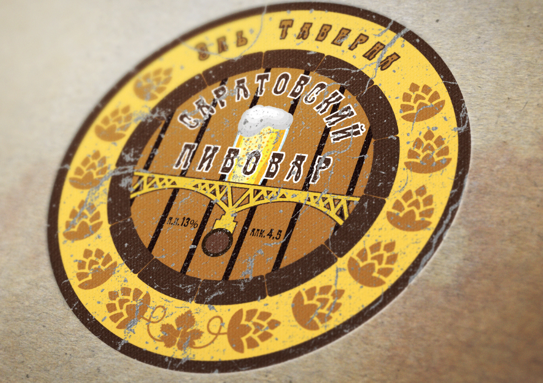 Разработка логотипа для частной пивоварни фото f_6735d78f7dbde5f6.jpg