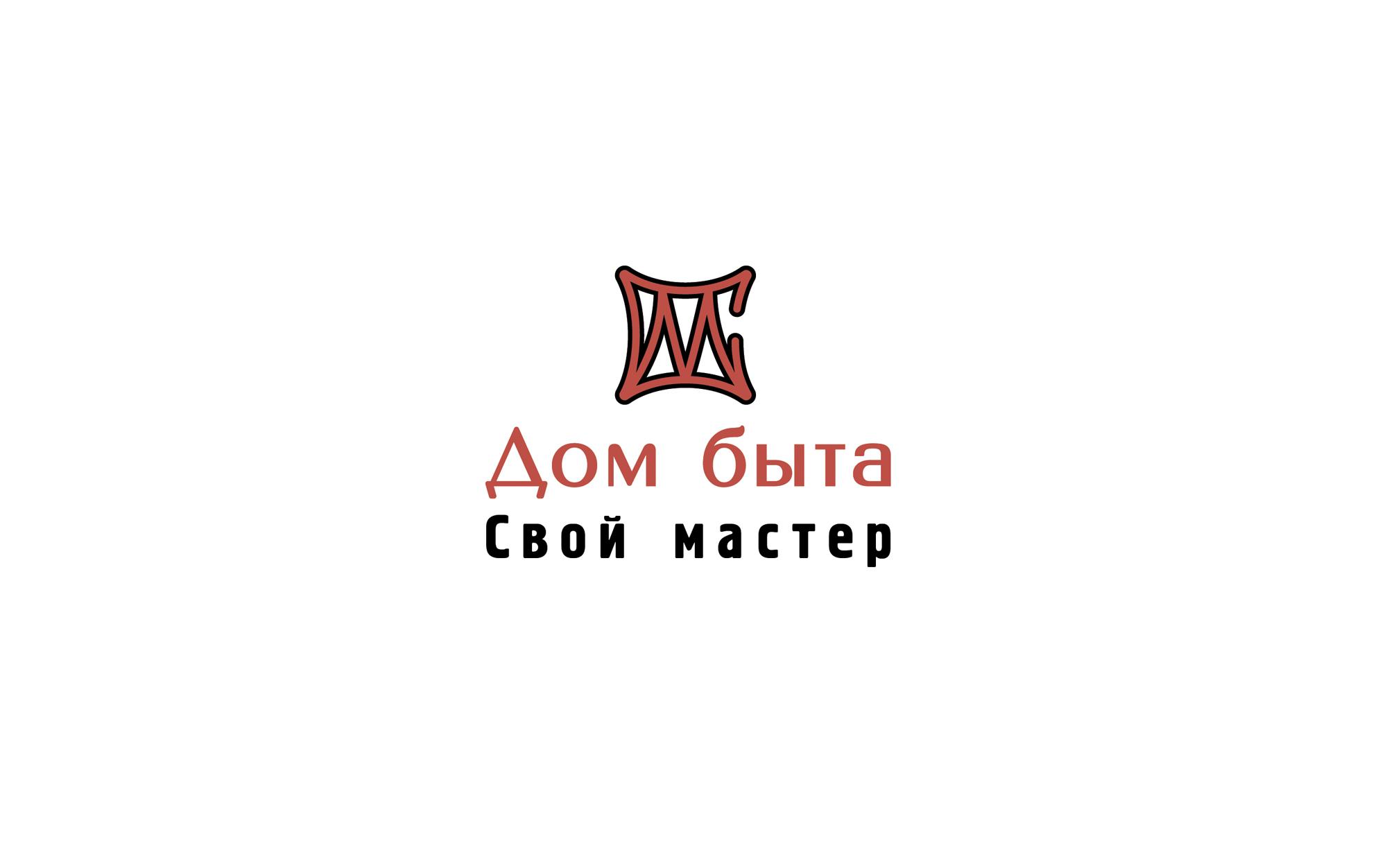 Логотип для сетевого ДОМ БЫТА фото f_7315d7ac2c338150.jpg