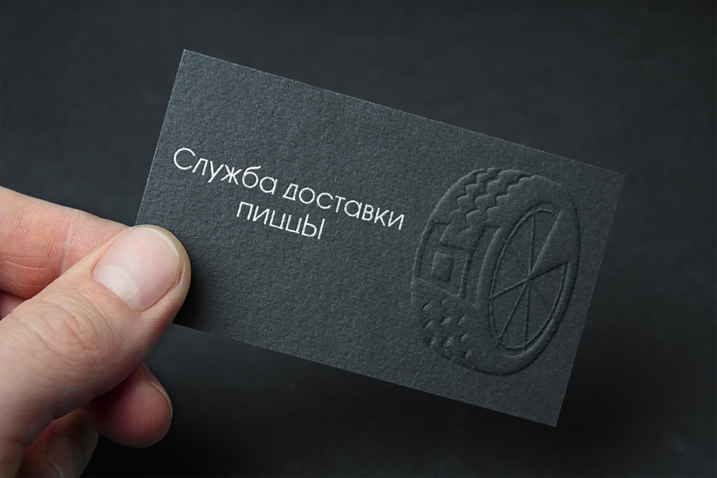 Разыскивается дизайнер для разработки лого службы доставки фото f_7415c34dbd61d10d.jpg