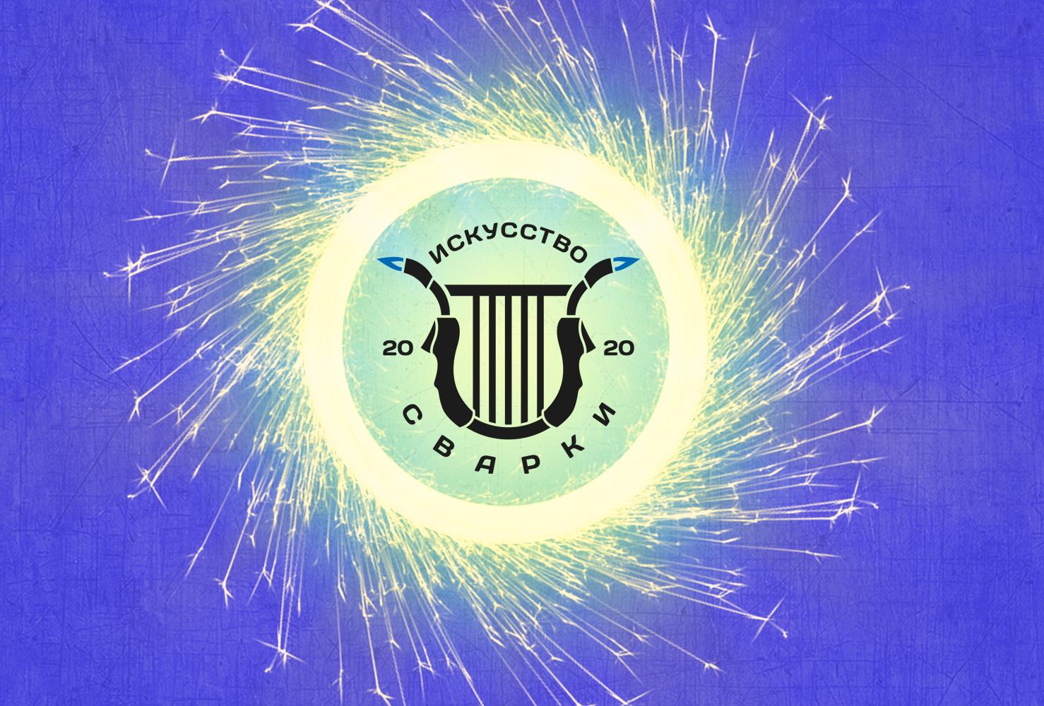 Разработка логотипа для Конкурса фото f_7795f6f00bda3dbd.jpg