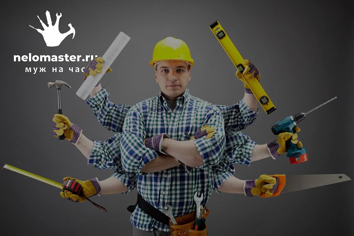 """Логотип сервиса """"Муж на час""""=""""Мужская помощь по дому"""" фото f_8305dbfcb62184e2.jpg"""