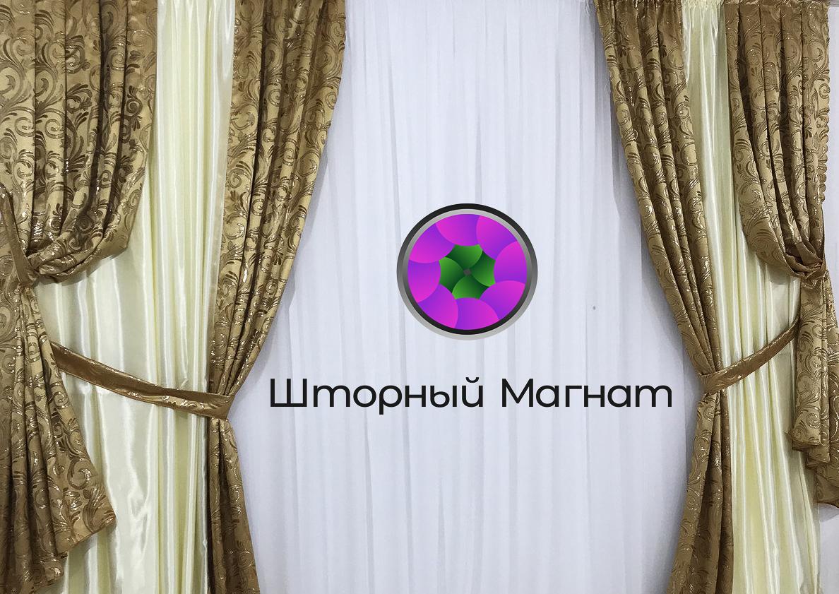Логотип и фирменный стиль для магазина тканей. фото f_9645ce144b97911a.jpg