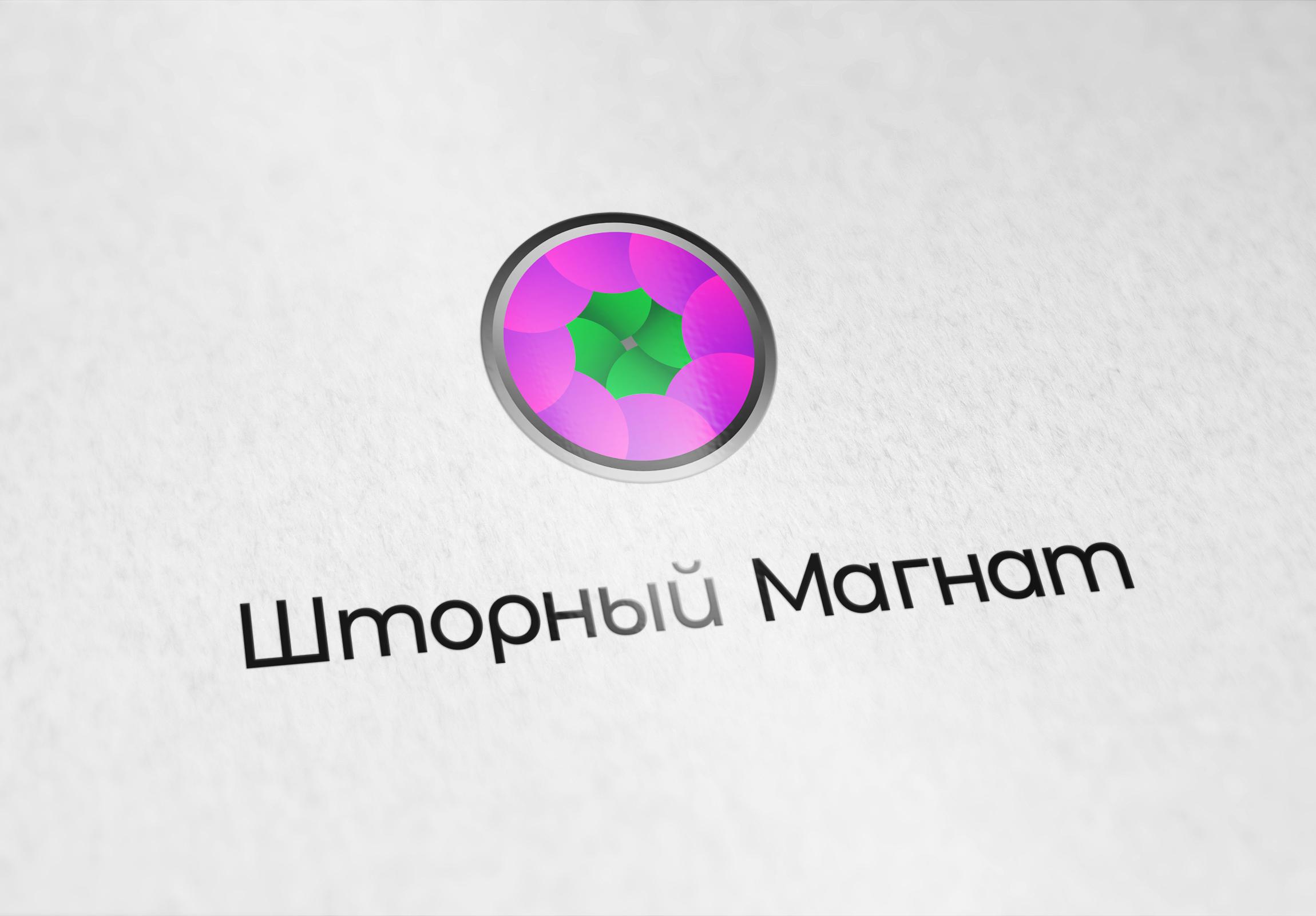 Логотип и фирменный стиль для магазина тканей. фото f_9925ce144c1eda1a.jpg